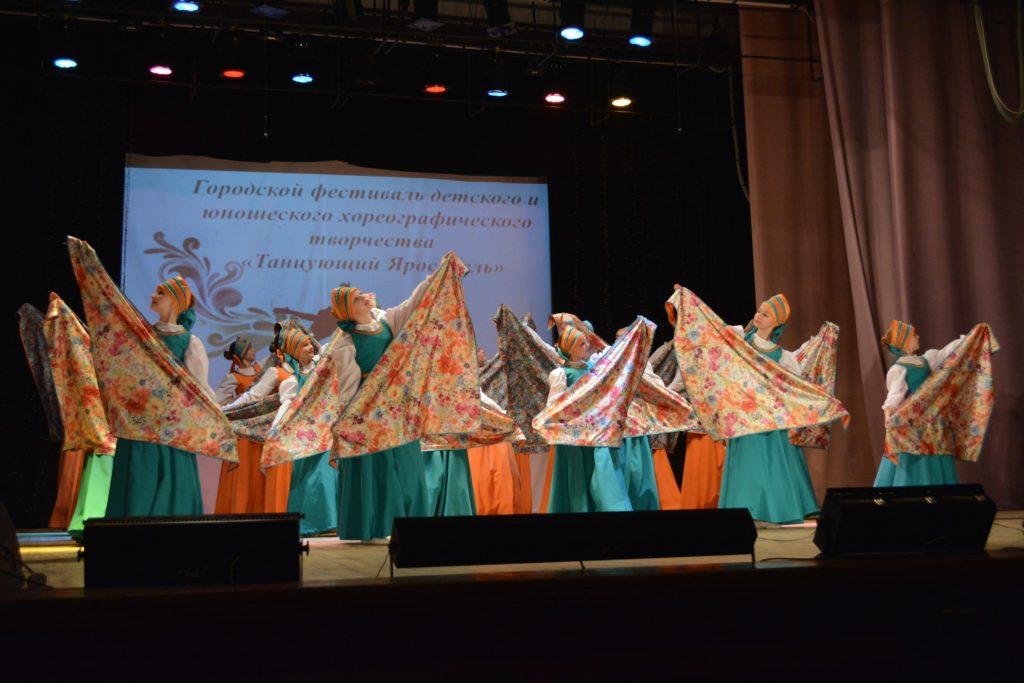 Городской конкурс «Танцующий Ярославль»